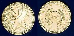 皇太子殿下御成婚記念 5万円金貨幣