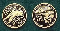 長野オリンピック記念(第1次)1万円金貨幣