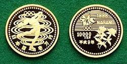 長野オリンピック記念(第2次)1万円金貨幣