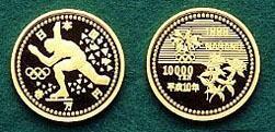 長野オリンピック記念(第3次)1万円金貨幣