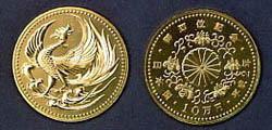天皇陛下御即位記念10万円金貨幣