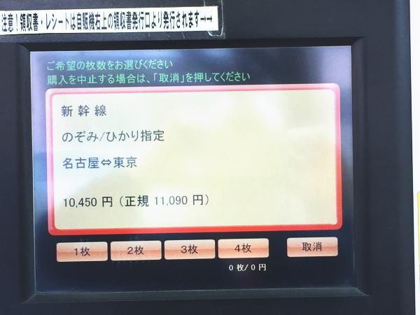 自動販売機説明2