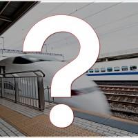 よくある質問と回答 格安新幹線きっぷ