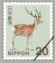 20円切手