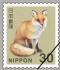 30円切手